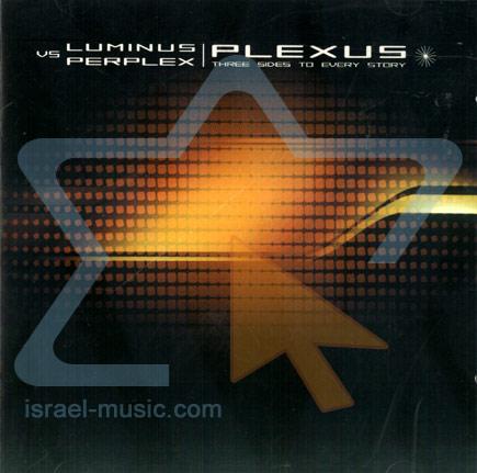 Plexus - Three Sides to Every Story by Luminus Vs. Perplex