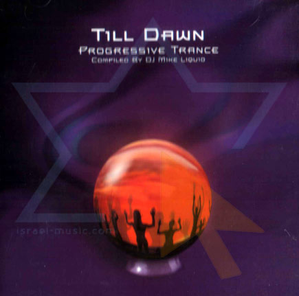 Till Dawn by Various