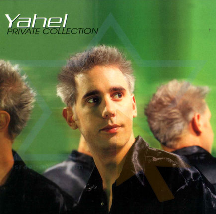 Private Collection by Yahel