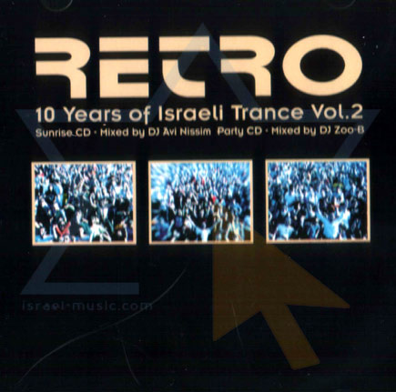 Retro 10 Years of Israeli Trance Vol.2 لـ Various