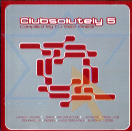 Various - Clubsolutely 6