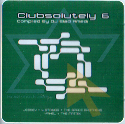 Clubsolutely 6 by Various