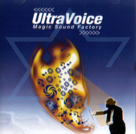Magic Sound Factory by Ultravoice