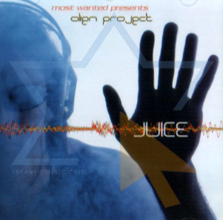 Juice by Various