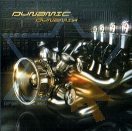 Dynamix by Dynamic