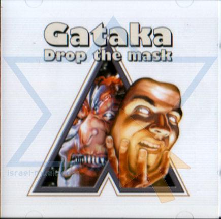 Drop the Mask Par Gataka