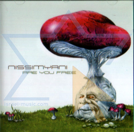 Are You Free by Nissimyani
