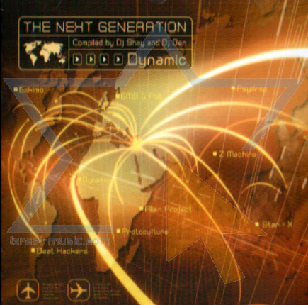 The Next Generation - Various