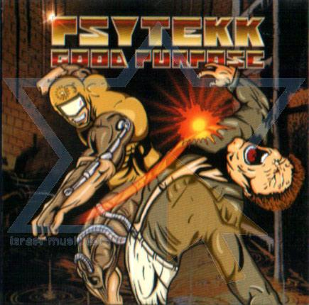 Good Purpose by Psytekk