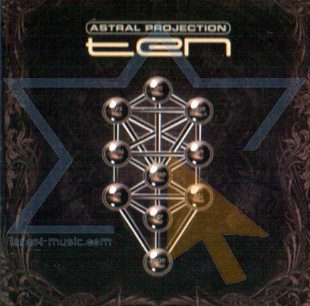 Ten by Astral Projection