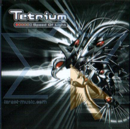 Speed of Light by Tetrium
