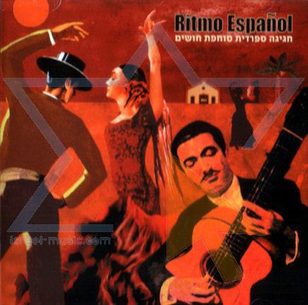 Ritmo Espanol by Various