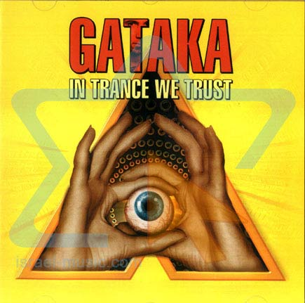 In Trance We Trust Par Gataka