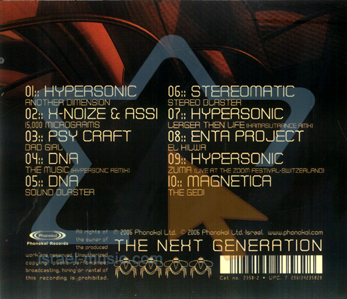 Hypersonic - The Next Generation by Various