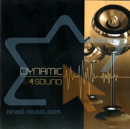 Sound by Dynamic
