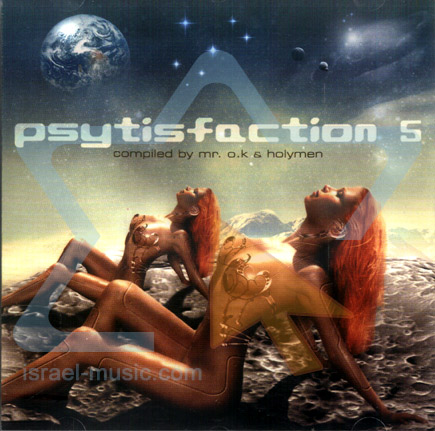 Psytisfaction 5 by Various