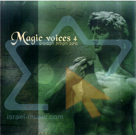 Magic Voices 4 by Various