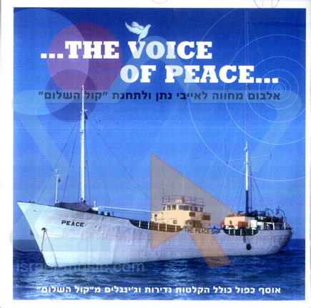 ...The Voice of Peace Vol.1... لـ Various
