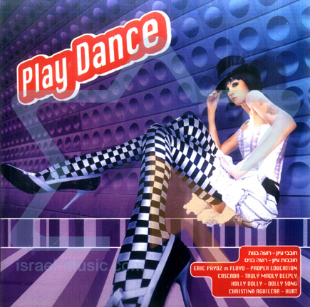 Play Dance by Various