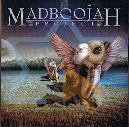 Madboojah Project के द्वारा Madboojah Project