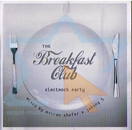 The Breakfast Club - Electrock Party by Various