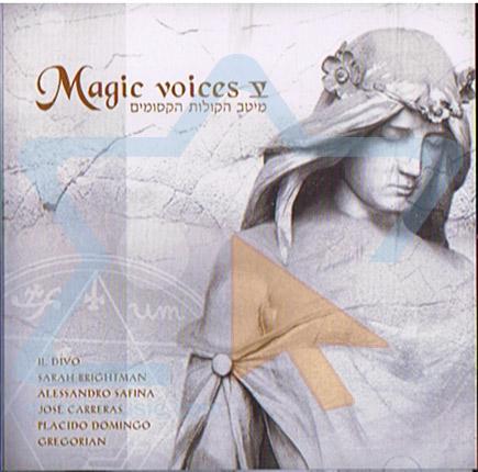 Magic Voices - Part 5 by Various