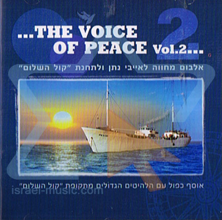 ...The Voice Of Peace Vol. 2 ... के द्वारा Various