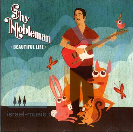 Beautiful Life by Shy Nobleman