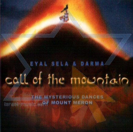 Call of the Mountain by Eyal Sela