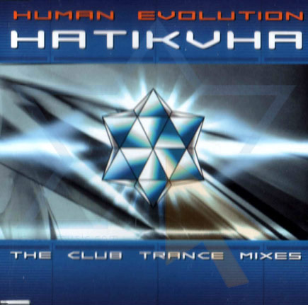 Hatikvha by Human Evolution