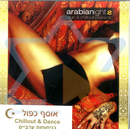 Arabianight 2 by Various