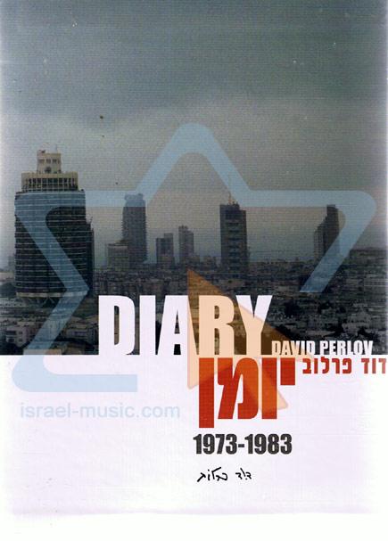 Diary 1973 - 1983 by David Perlov