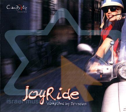 Joy Ride by Various