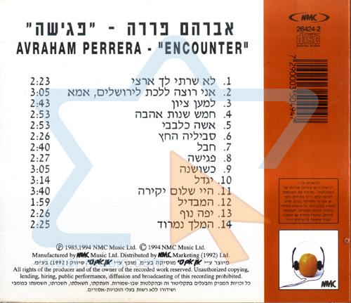 Encounter by Avraham Perrera
