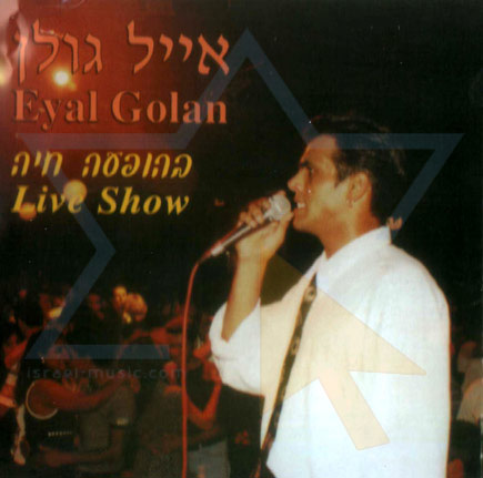 Live Show by Eyal Golan