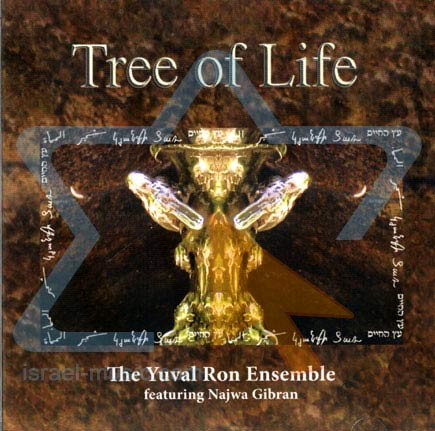 Tree of Life by The Yuval Ron Ensemble