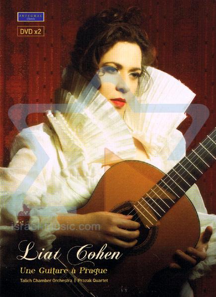 Une Guitare A Prague by Liat Cohen
