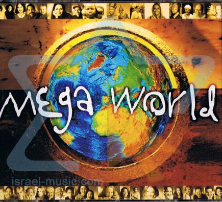 Mega World لـ Various
