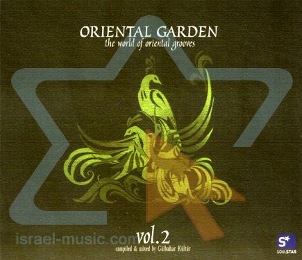 Oriental Garden Vol. 2 by Various