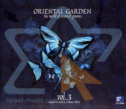 Oriental Garden Vol. 3 by Various