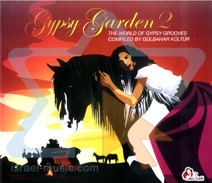 Gypsy Garden 2 by Various