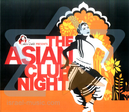 The Asian Club Night by Various