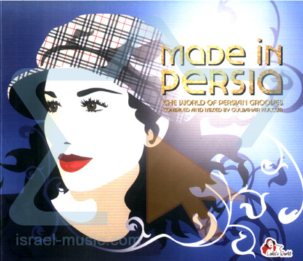 Made in Persia by Various