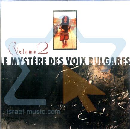 Volume 2 by Le Mystere Des Voix Bulgares