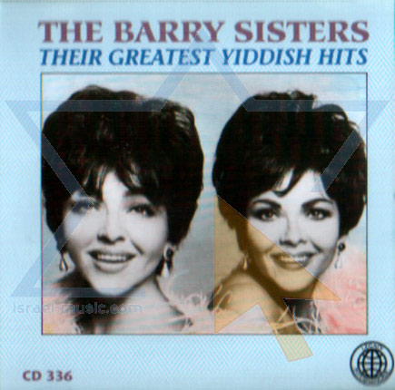 Their Greatest Yiddish Hits के द्वारा The Barry Sisters
