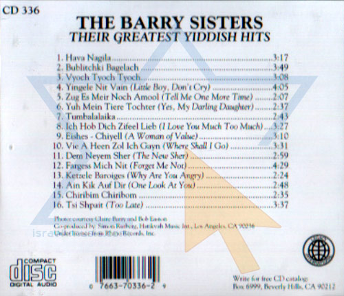 Their Greatest Yiddish Hits by The Barry Sisters