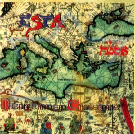 Mediterranean Crossroads by Esta