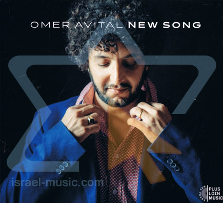 New Song by Omer Avital