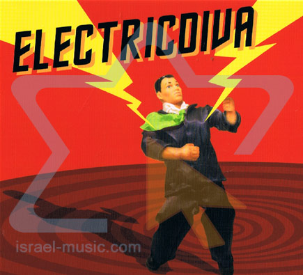 Electricdiva by Electricdiva