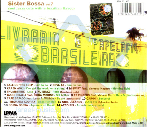 Sister Bossa - Vol. 7 by Various